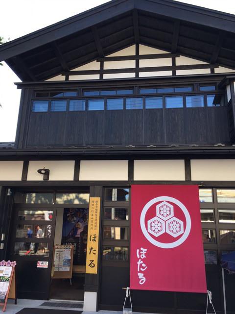 【レポート】断言しよう、秋田県横手市増田町は「Ingress」と「Pokémon GO」の町であると!