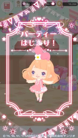 ココネ、サンリオキャラクターのアバターアプリ「ハロースイートデイズ -Hello Sweet Days」のiOS版をリリース