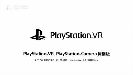 PS VRのPS Camera同梱版が10/14より値下げ決定 税別4万4980円に