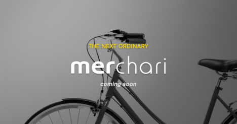 メルカリ、2018年中にシェアサイクル事業に参入