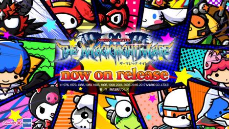 アメコミ風のサンリオキャラが活躍するスマホ向け新作RPG「ザ・マジックナイトメア」がリリース
