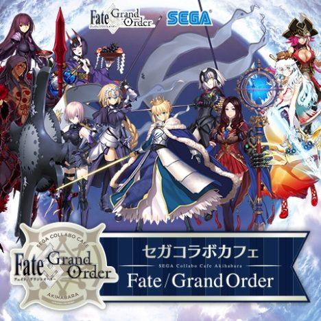 FateRPG「Fate/Grand Order」のコラボカフェが「京都国際マンガ・アニメフェア 2017」に出店