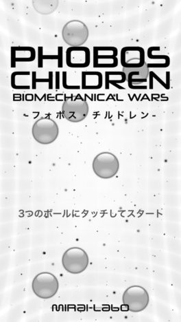 """【やってみた】80~90年代風のSFスペースオペラ&""""チェインアクション""""なRPG「フォボス・チルドレン(PHOBOS CHILDREN)」"""