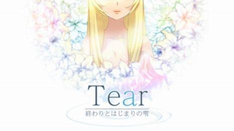 ロッキンハート、PS VR対応のビジュアルノベル「Tearー終わりとはじまりの雫ー」を10/5にリリース