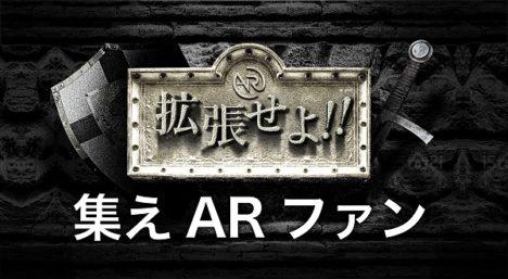 VRデザイン研究所、AR専門の学校「ARプロフェッショナルアカデミー」を2018年4月に開校