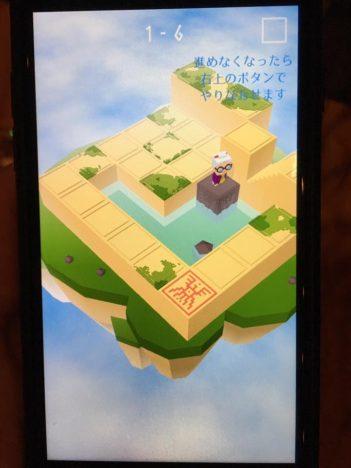 【レポート】東京ゲームショウ2017直前! インディーゲーム飲み会「Tokyo Indies: TGS 2017版」に行ってきた