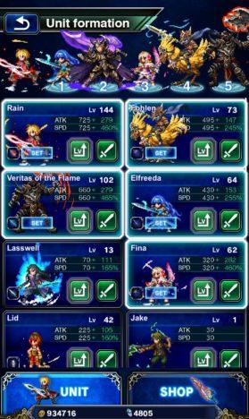 スクエニ、FacebookのInstant Games向けアプリ「FINAL FANTASY BRAVE EXVIUS TAP!」を提供開始