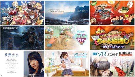 臭覚VRデバイスのVAQSOが東京ゲームショウ2017に出展 パルマー・ラッキー氏などが登壇するイベントも実施