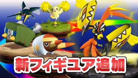 ポケモンシリーズのスマホ向け対戦ゲーム「ポケモンコマスター」、2600万ダウンロードを突破