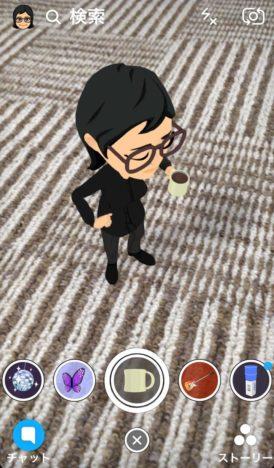 スマホ向け写真共有&メッセージングアプリ「Snapchat」、3Dアバター機能「Bitmoji World Lenses」を追加
