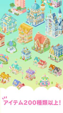 アメーバピグをもとにしたスマホ向け街づくりゲーム「ピグタウン」がリリース