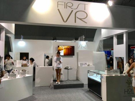 【TGS2017】筋肉の動きを検出してVRコンテンツと連動させるコントローラー&モバイルVRゴーグル「FIRST VR」が予約受付を開始 出荷は12月下旬