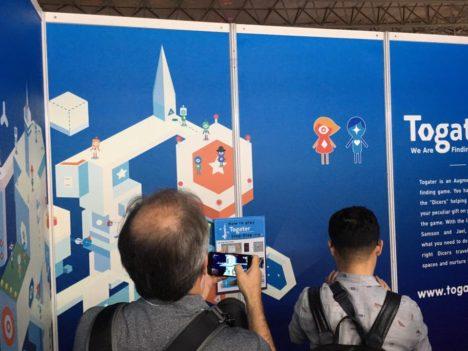 【TGS2017】ブースの壁の上にステージが出現 ARKitで開発された