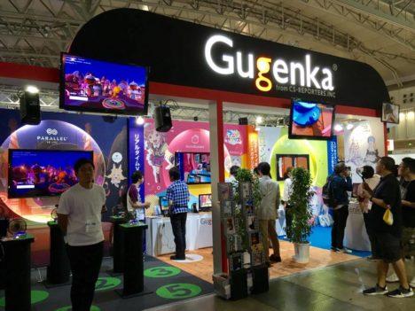 【TGS2017】Gugenka、サイリウムも振れる多人数同時参加型リアルタイムVRライブ 「PARALLEL VR LIVE」と好きな場所にARフィギュアを飾れる「Holo Models」を初披露