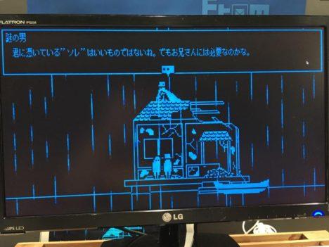 【TGS2017】水と雨に覆われた世界で郵便を届けるドット絵ノスタルジックアドベンチャー「From_.」