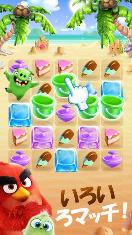 Rovio、映画「アングリーバード」のスマホ向けパズルゲーム「Angry Birds Match」をリリース