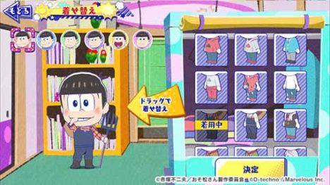 マーベラス、アニメ「おそ松さん」を題材とした新作スマホゲーム「おそ松さん よくばり!ニートアイランド」をリリース