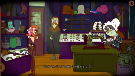 コーラス・ワールドワイド、英国発の推理ゲーム「バートラム・フィドル」シリーズの最新作を東京ゲームショウ2017に出展