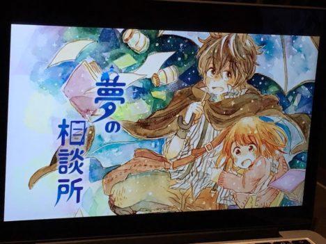 【レポート】東京ゲームショウ後もイベント三昧 「THE 2017 TGS AFTER PARTY」に行ってきた