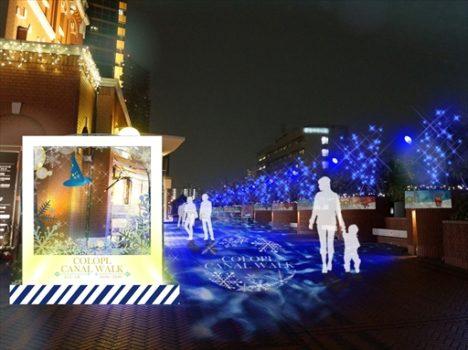 コロプラ、恵比寿ガーデンプレイスをイルミネーションで装飾する「コロプラキャナルウォーク」を開催