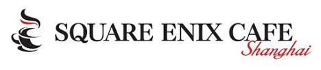 スクエニ、海外初の公式店舗として「SQUARE ENIX CAFE Shanghai」を上海に今冬オープン