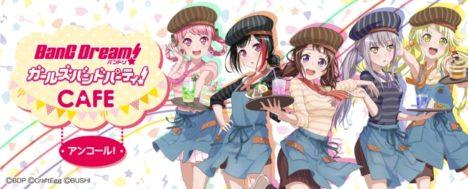スマホ向けリズムゲーム「バンドリ! ガールズバンドパーティ!」のコラボカフェが東京・大阪でアンコール開催決定