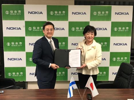 仙台市とNokia、ITを使った地域活性化のため連携協定を締結