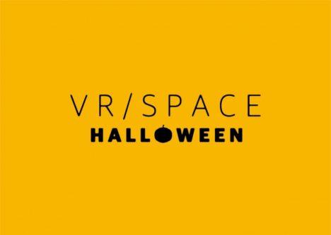 新宿マルイ、ハロウィン限定のVRイベント「VR SPACE HALLOWEEN!!」を開催