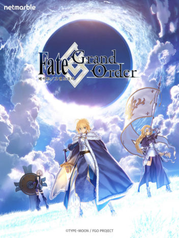 Netmarble、FateRPG「Fate/Grand Order」韓国版リリースに先駆け10/28にソウルにて招待制イベントを開催
