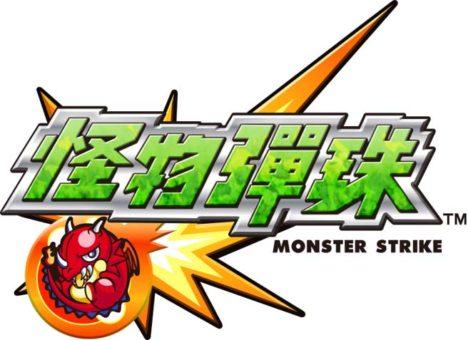 ミクシィ、中文繁体字版モンスターストライク「怪物弾珠」を日本版モンストと同じバージョンに統一