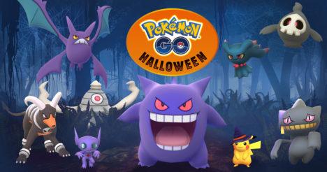 「Pokémon GO」にて10/21よりハロウィンイベントスタート ゴーストタイプのポケモン登場