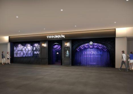 ティフォン、ダイバーシティ東京プラザにMRシアター「TYFFONIUM」を10/28にオープン