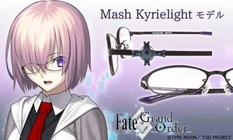 DUO RING、FateRPG「Fate/Grand Order」マシュ・キリエライトのコラボ眼鏡を10/28に発売