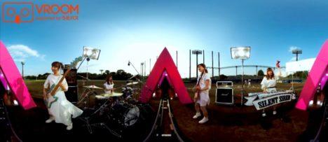 360度・VRライブミュージックビデオ「VROOM」にSILENT SIRENの最新MVが登場