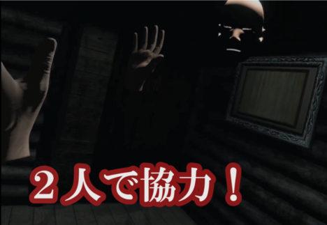 ASATEC、「VR PARK TOKYO」にてVRお化け屋敷「呪いのVR~失われたオルゴールを探せ~」を提供開始