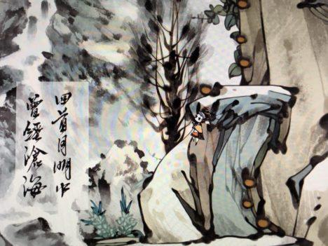 【TGS2017】手描きの墨絵がそのまま動くアートな謎解きアドベンチャー「子之旅最後的旅程(最後の旅)」