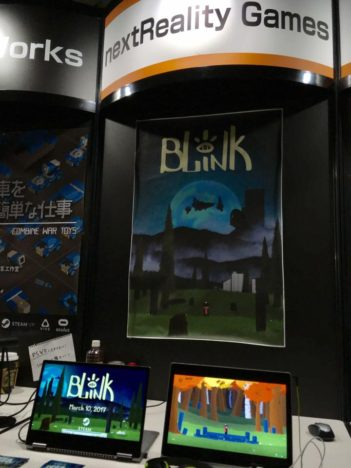 【TGS2017】目を閉じるともう一つのギミックが出現 瞼の裏の残像を生かしたアクションゲーム「Blink」