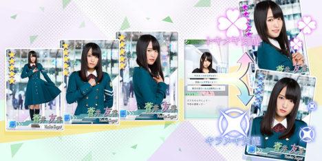 enish、欅坂46初となる公式ゲームアプリ 「欅のキセキ」をリリース