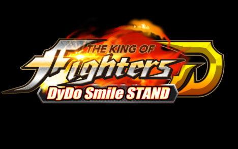 ダイドードリンコ、自販機で貯めたポイントをゲーム内で使えるアプリ「THE KING OF FIGHTERS D~DyDo Smile STAND~」をリリース