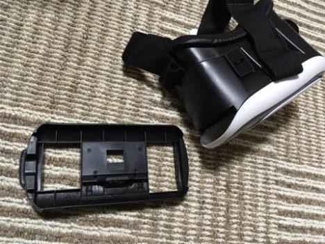 【使用レポート】プラスチック製&完成品で1000円ポッキリのモバイルVRゴーグルは使えるのか?実際に買って試してみた