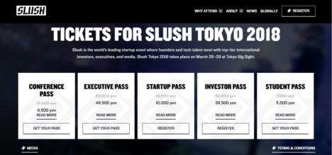 Slush Tokyo、2018年3月開催の「Slush Tokyo 2018」のチケット申し込み受付を開始
