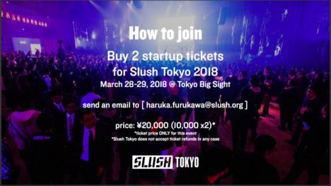 Slush Tokyo、10/9にスタートアップ向けのリクルートイベントを開催