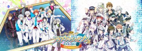 新潟市マンガ・アニメ情報館、12/2よりアイドル育成ゲーム「アイドリッシュセブン」の企画展を開催