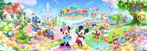 バンダイナムコエンターテインメント、ディズニーの新作スマホゲーム「ディズニー フラワードロップス」をリリース