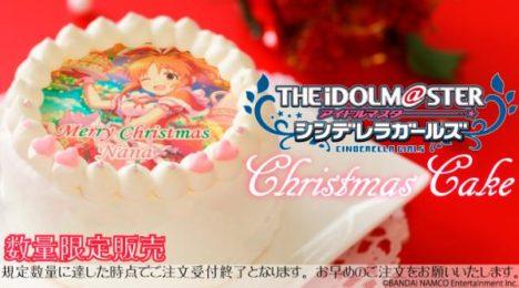 プリロール、「アイマス シンデレラガールズ」のクリスマス限定プリントケーキを販売