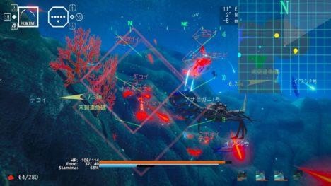 魚介類がビームを発射して戦うシューティングゲーム「Ace of Seafood」、11/9にPS4版をリリース