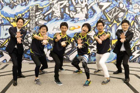 ARスポーツ「HADO」を提供するmeleap、3億円を調達