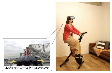 ジョリーグッド、新VRソリューション「Guru Chari VR」を発表