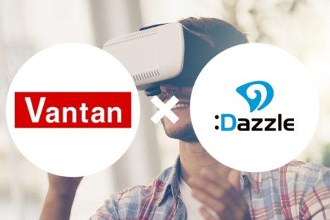 バンタンゲームアカデミー「VR・MRクリエイター総合コース」とダズルが産学連携を決定