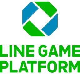 LINE GAME、開発者向けサイト「LINE GAME PLATFORM」を公開